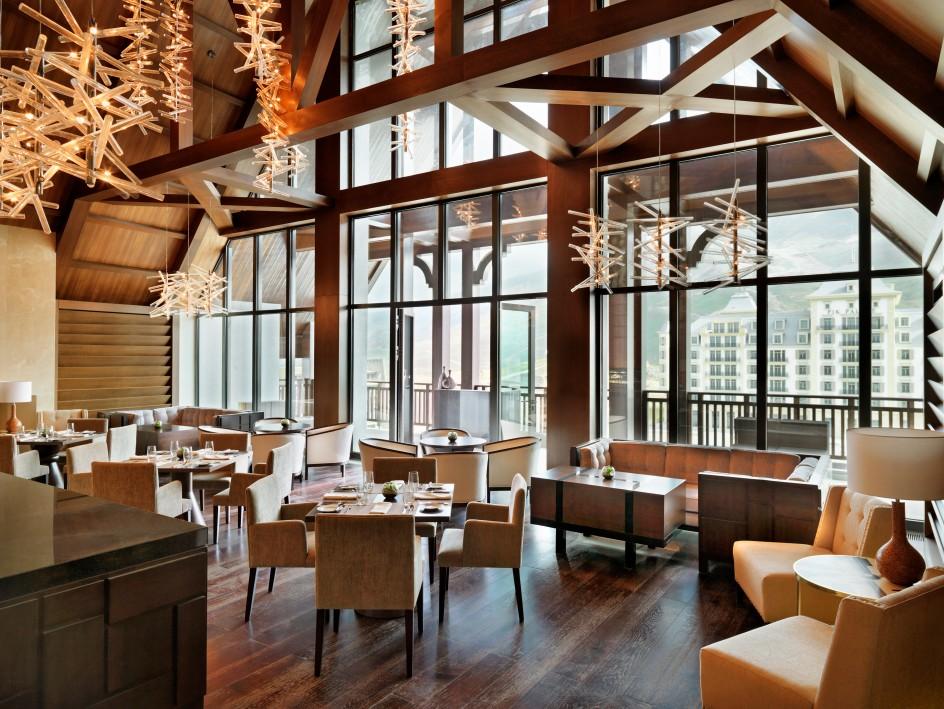 Aspen Lounge